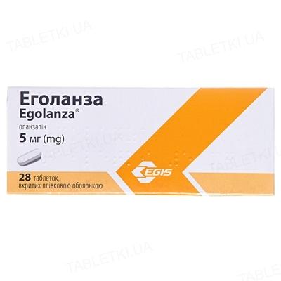 Эголанза таблетки, п/плен. обол. по 5 мг №28 (7х4)