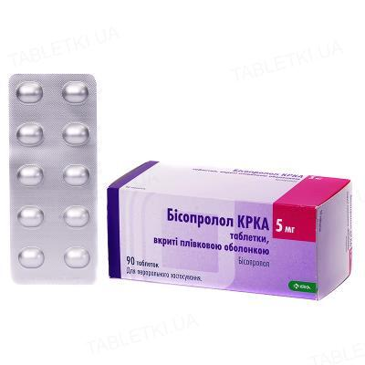 Бисопролол КРКА таблетки, п/плен. обол. по 5 мг №30 (10х3)