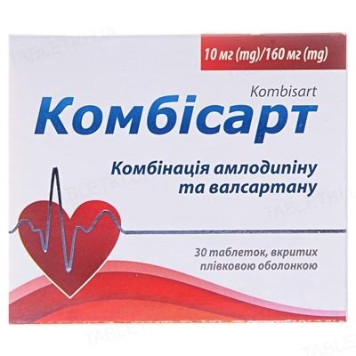 Комбисарт таблетки, п/плен. обол. по 10 мг/160 мг №30 (10х3)