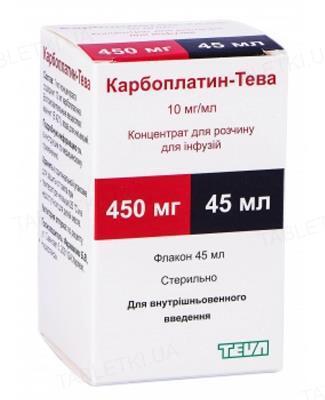 Карбоплатин-Тева концентрат для р-ра д/инф. 10 мг/мл по 45 мл №1 во флак.
