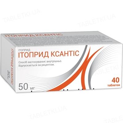Итоприд Ксантис таблетки по 50 мг №40 (10х4)