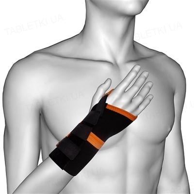 Бандаж на лучезапястный сустав Armor ARH16 короткий, правая рука, черный, размер S