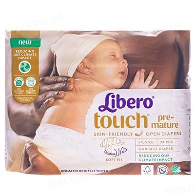 Подгузники Libero Touch Prema вес 0-2.5 кг, 24 штуки