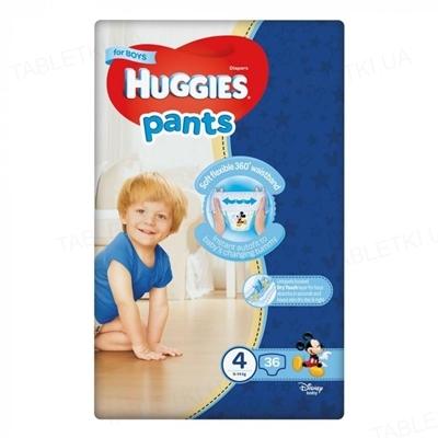 Підгузки-трусики дитячі Huggies Pants Boy для хлопчиків розмір 4, 9-14 кг, 36 штук