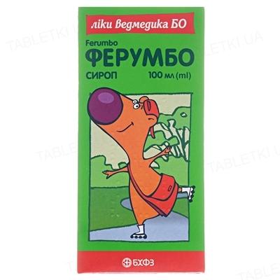 Ферумбо сироп 50 мг/5 мл по 100 мл во флак. (бан.)