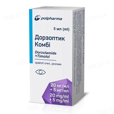Дорзоптик комби капли глаз., р-р 20 мг/5 мг/1 мл по 5 мл во флак.-кап.