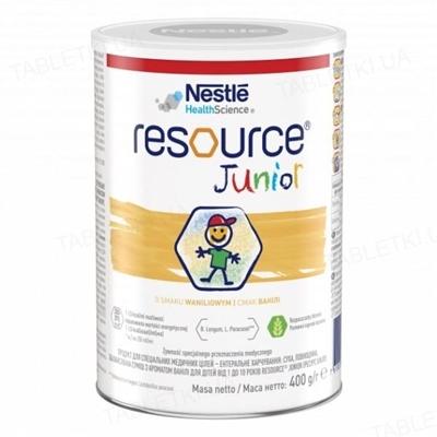 Продукт специального питания Nestle Resource Junior ACB003, сухая смесь с ароматом ванили для детей 1-10 лет, 400 г