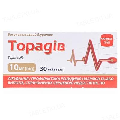 Торадив таблетки по 10 мг №30 (10х3)