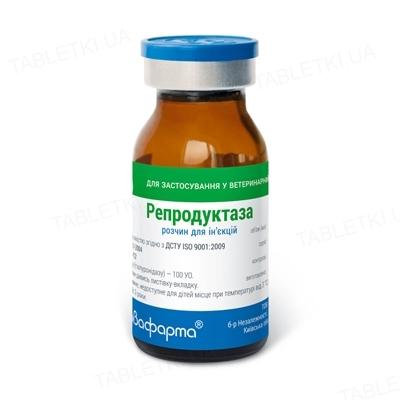 Репродуктаза (ДЛЯ ТВАРИН) розчин для ін'єкцій, 10 мл