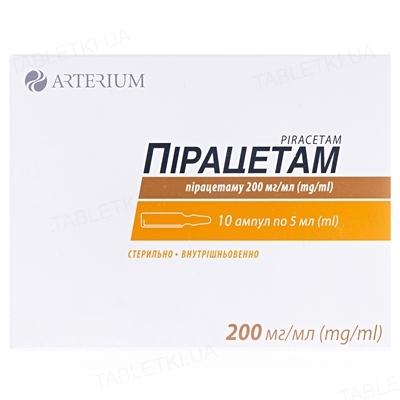 Пирацетам раствор д/ин. 200 мг/мл по 5 мл №10 (5х2) в амп.