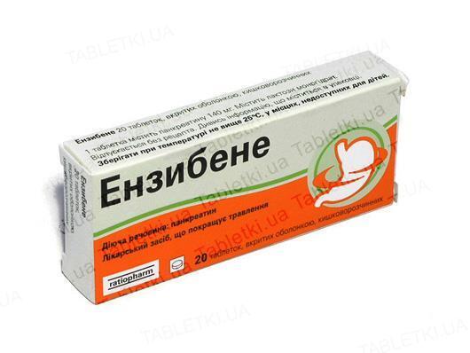 Энзибене таблетки, п/о, киш./раств. по 140 мг №20 (10х2)