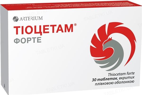 Тиоцетам форте таблетки, п/плен. обол. №30 (10х3)