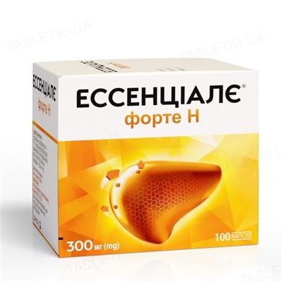 Эссенциале форте Н капсулы по 300 мг №100 (10х10)