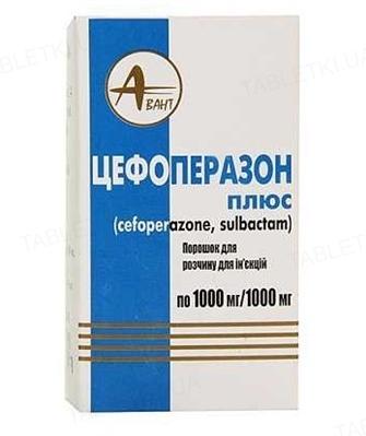 Цефоперазон плюс порошок для р-ра д/ин. по 1000 мг/1000 мг №1 во флак.