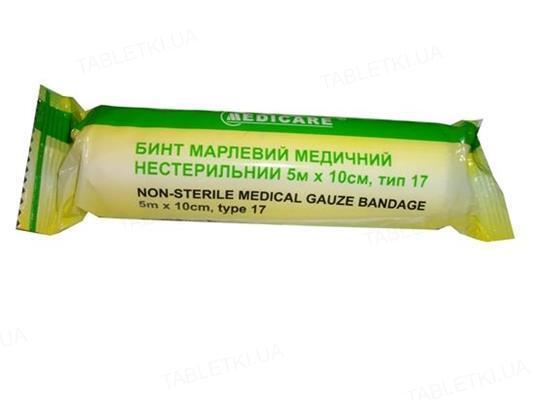 Бинт марлевый медицинский Medicare нестерильный 5 м х 10 см, из марли типа 17