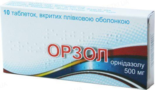 Орзол таблетки, п/плен. обол. по 500 мг №10