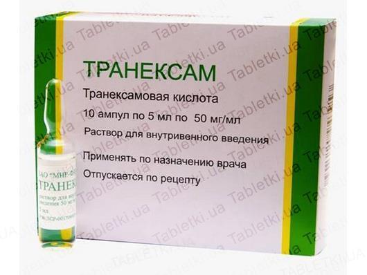 Транексам раствор д/ин. 50 мг/мл по 5 мл №10 в амп.