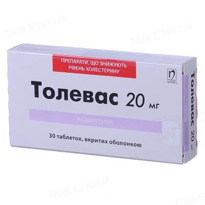 Толевас таблетки, п/о по 20 мг №30 (10х3)