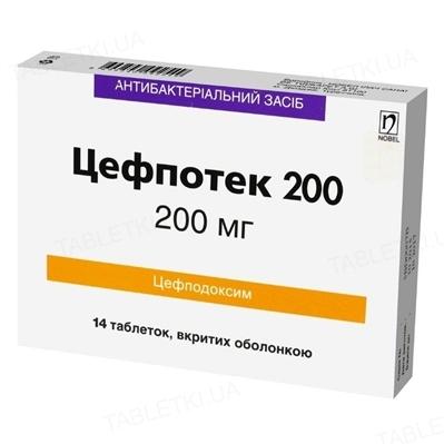 Цефпотек 200 таблетки, п/о по 200 мг №14 (7х2)