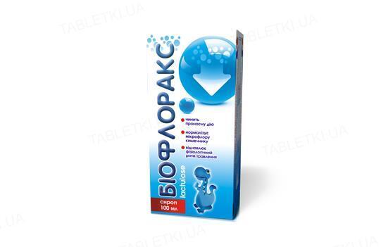 Биофлоракс сироп 670 мг/1 мл по 100 мл во флак.
