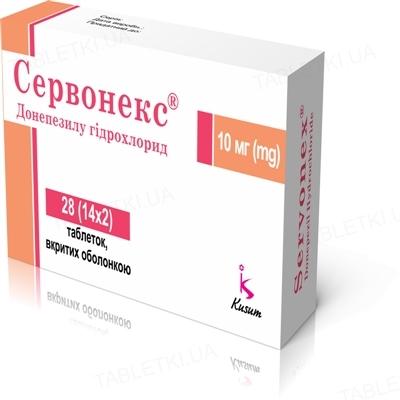Сервонекс таблетки, п/о по 10 мг №28 (14х2)