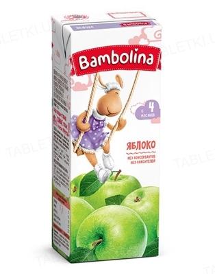 Сок Bambolina Яблоко, 200 мл
