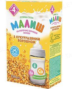 Сухая молочная смесь Малыш быстрого приготовления с кукурузной мукой для детей с 4 месяцев, 350 г