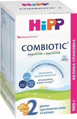 Сухая молочная смесь HiPP Combiotic 2, с 6 месяцев, 900 г