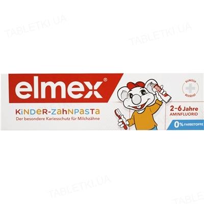 Зубная паста Elmex Kids, 50 мл