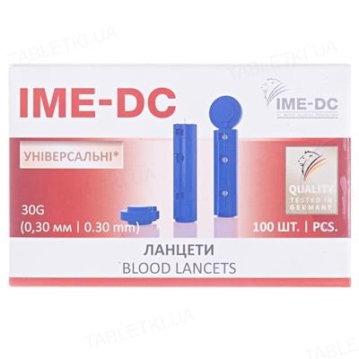 Ланцеты IME-DC, 100 штук