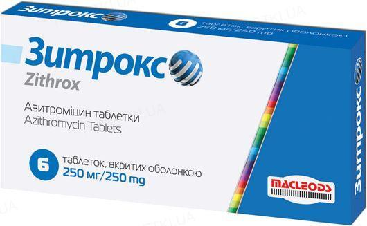 Зитрокс таблетки, п/о по 250 мг №6