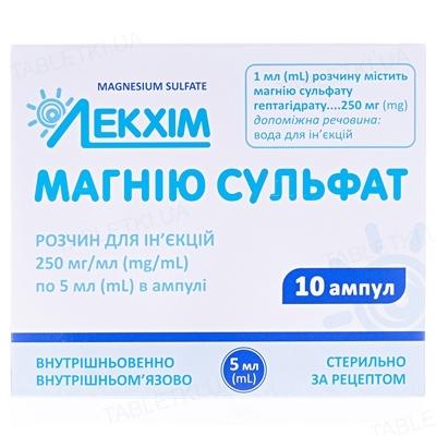 Магния сульфат раствор д/ин. 250 мг/мл по 5 мл №10 в амп.