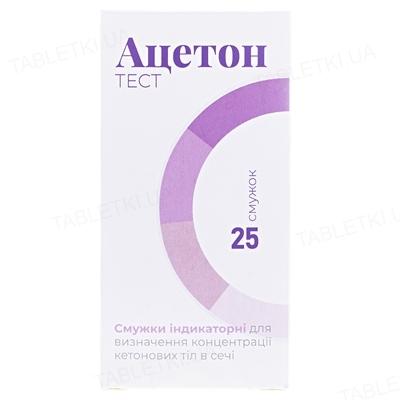 Тест-смужки індикаторні Ацетонтест для визначення кетонових тіл в сечі, 25 штук