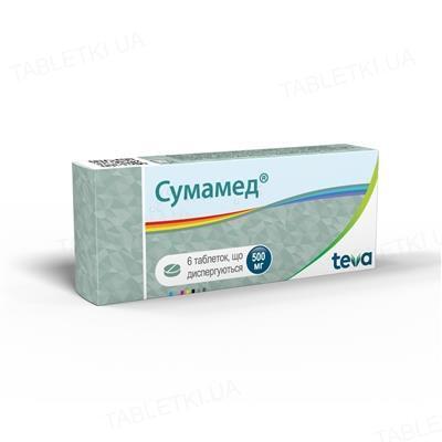 Сумамед таблетки, дисперг. по 500 мг №6 (3х2)