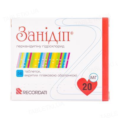Занидип таблетки, п/плен. обол. по 20 мг №56 (14х4)