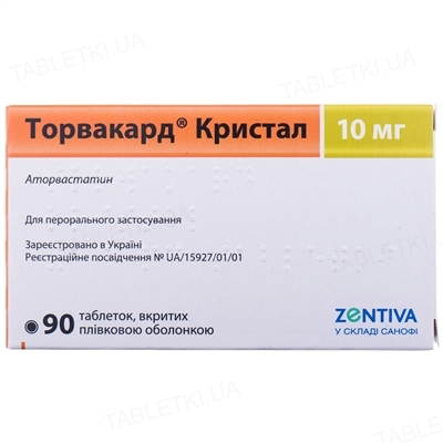 Торвакард кристал таблетки, п/плен. обол. по 10 мг №90 (15х6)