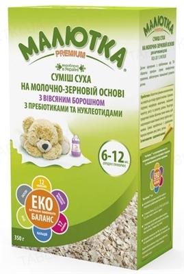 Сухая смесь Малютка Premium на молочно-зерновой основе с овсяной мукой для детей с 6 месяцев, 350 г