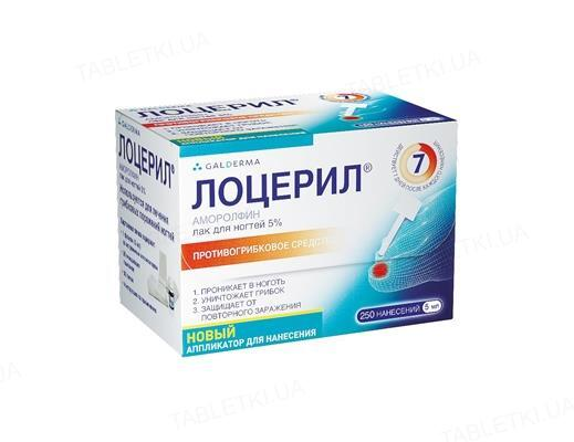 Лоцерил лак д/ногт. лечеб. 50 мг/мл по 5 мл во флак.