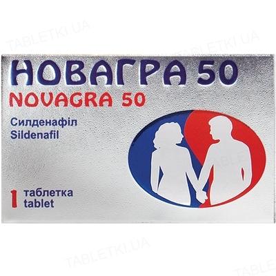 Новагра 50 таблетки, п/плен. обол. по 50 мг №1