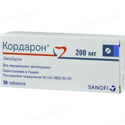 Кордарон таблетки по 200 мг №30 (15х2)