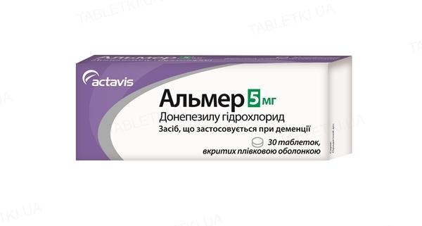 Альмер таблетки, п/плен. обол. по 5 мг №30 (10х3)