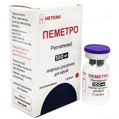 Пеметро лиофилизат для р-ра д/инф. по 100 мг №1 во флак.