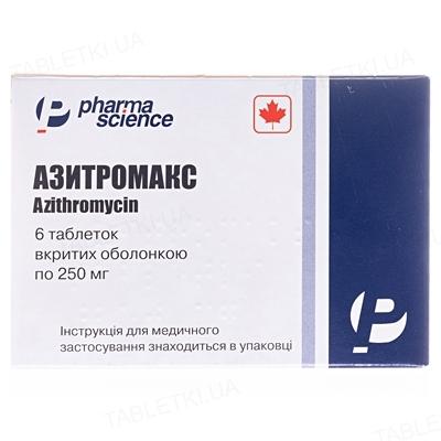 Азитромакс таблетки, п/о по 250 мг №6 в блис.