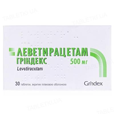 Леветирацетам Гриндекс таблетки, п/плен. обол. по 500 мг №30 (10х3)