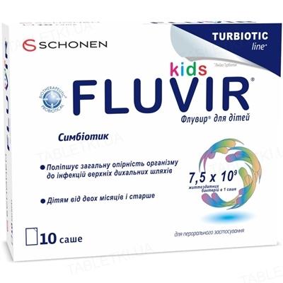 Флувір для дітей порошок №10 у саше