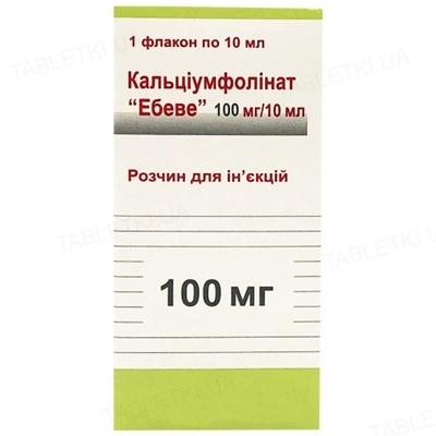 "Кальциумфолинат ""Эбеве"" раствор д/ин. 10 мг/мл (100 мг) по 10 мл №1 во флак."