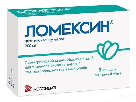 Ломексин капсулы вагин. мягк. по 200 мг №3