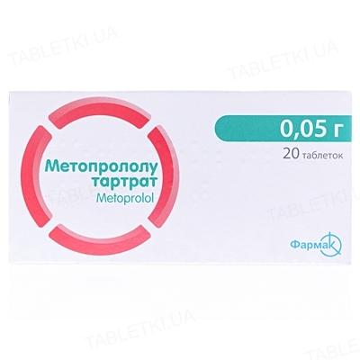 Метопролола тартрат таблетки по 50 мг №20 (10х2)