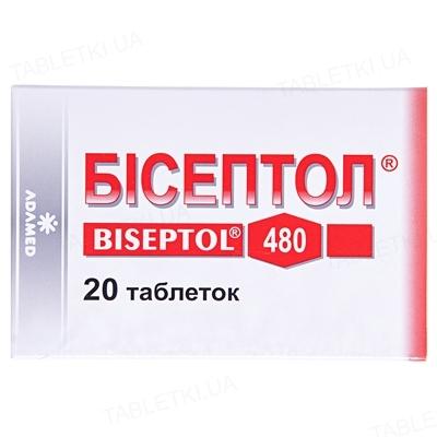 Бисептол таблетки по 400 мг/80 мг №20