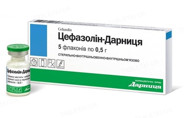 Цефазолин-Дарница порошок д/приг. р-ра д/ин. по 0.5 г №5 во флак.